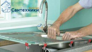 Установка врезной, каменной, нержавеющей мойки в столешницу на кухне в Вологде - цена за работу